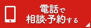 03-6450-3920